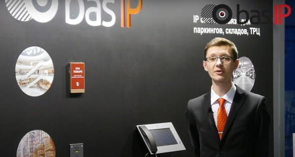 Система «Клиент-оператор» от BAS-IP