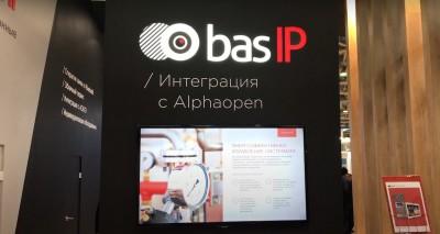 Интеграция оборудования Bas IP с системами СКУД