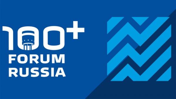 BAS-IP на выставке FORUM 100+ в Екатеринбурге