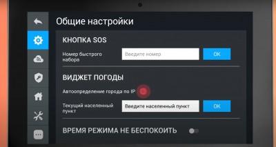 Возможности прошивки мониторов BAS-IP